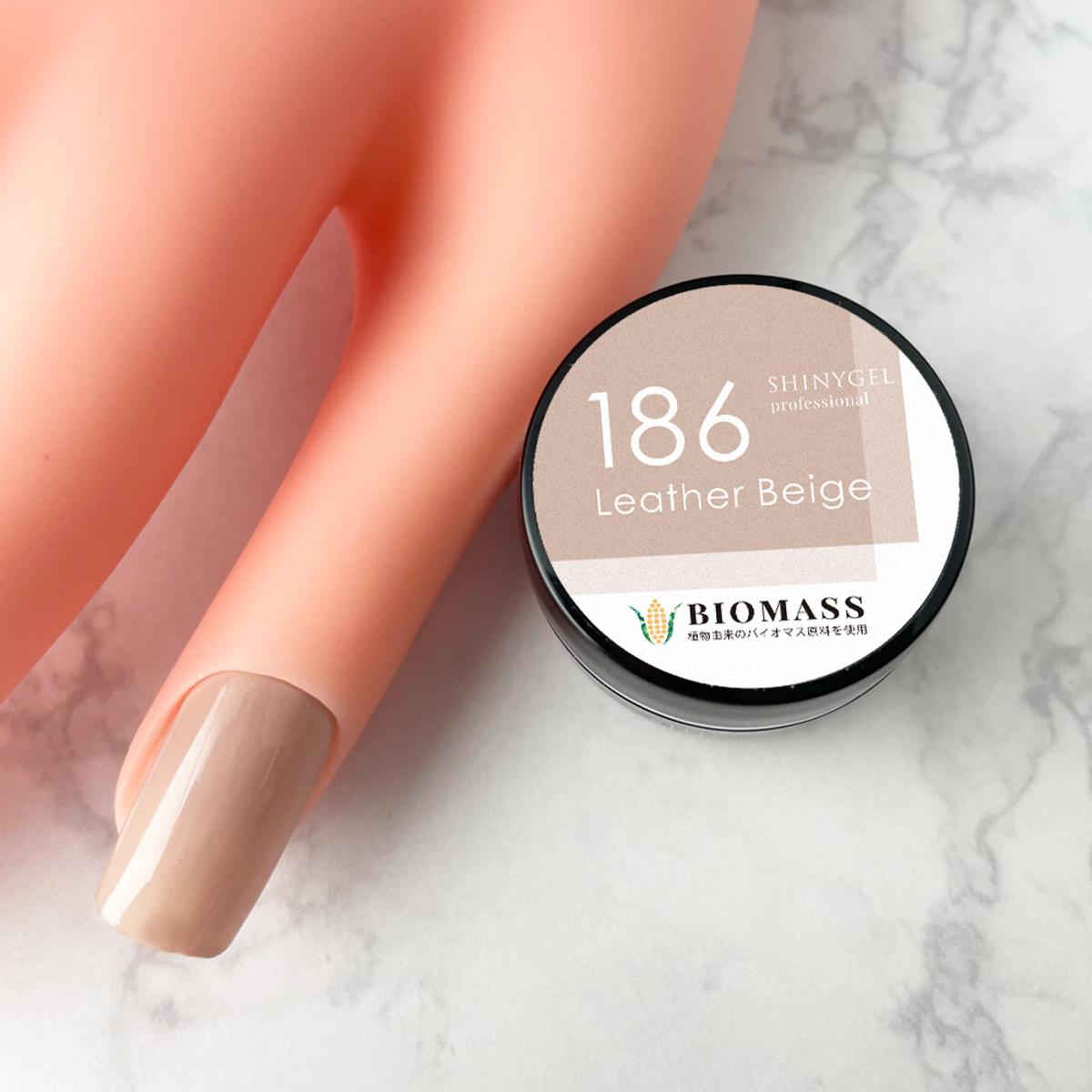 SHINYGEL Professional:カラージェル 186/レザーベージュ 4g (シャイニージェルプロフェッショナル)[UV/LED対応○](JNA検定対応)