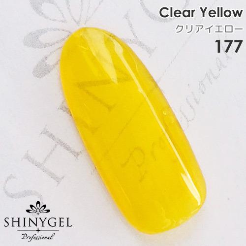 SHINYGEL Professional:カラージェル 177/クリアイエロー 4g (シャイニージェルプロフェッショナル)[UV/LED対応○](JNA検定対応)