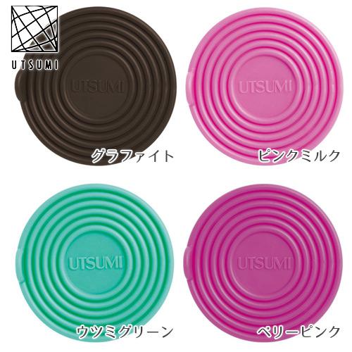 (DM便○)内海(ウツミ):ステリライザーパッド<全5色>