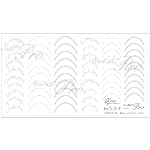 Sha-Nail Plus(写ネイルプラス):ネイルシール smile font -White-/スマイルフォント(ホワイト)/RUMI-PSF04
