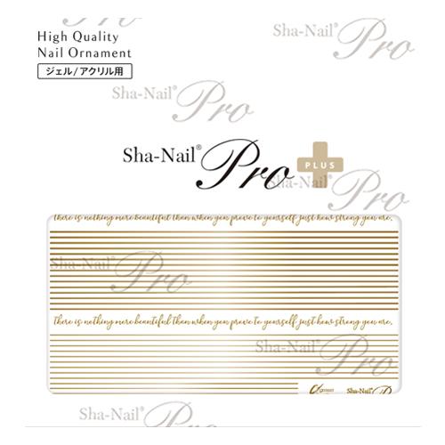 Sha-Nail Plus(写ネイルプラス):ネイルシール アートライン ゴールド/art line -Gold-/RUMI-PAL01