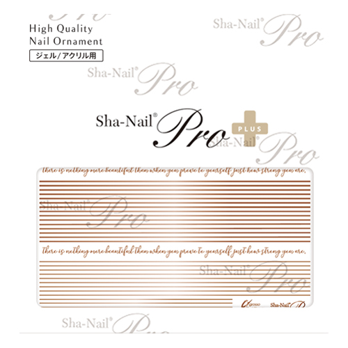 Sha-Nail Plus(写ネイルプラス):ネイルシール アートライン ウィスキーブラウン/art line -Whiskey Brown-/RUMI-PAL02