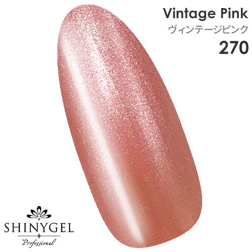 SHINYGEL Professional Color Gel 4g / 270 Vintage Pink