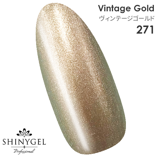 SHINYGEL Professional Color Gel 4g / 271 Vintage Gold