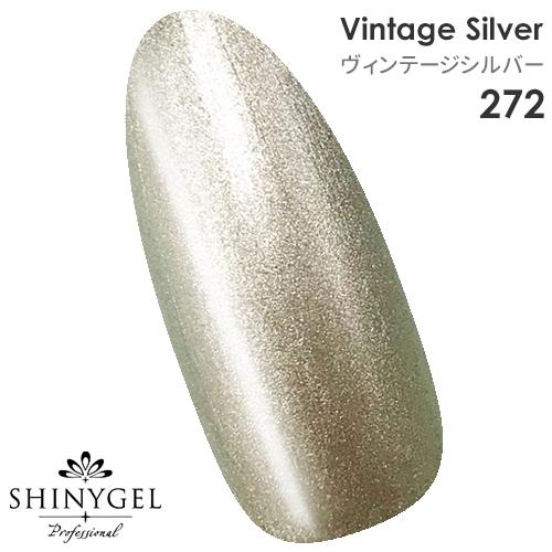 SHINYGEL Professional Color Gel 4g / 272 Vintage Silver