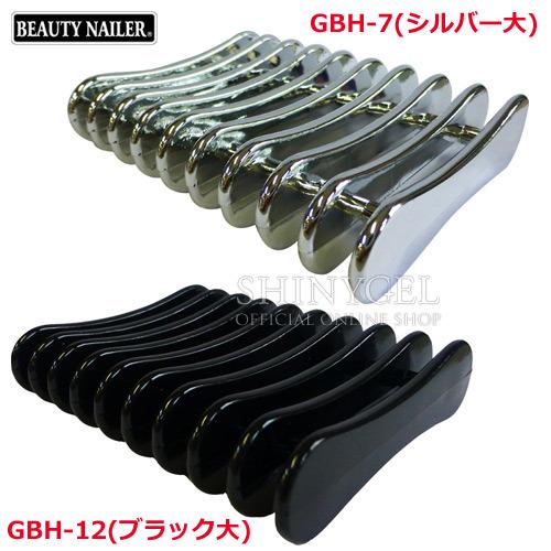 BEAUTY NAILER(ビューティーネイラー):ジェルブラシホルダー【ジャンボ】/シルバー大(GBH-7)orブラック大(GBH-12) $