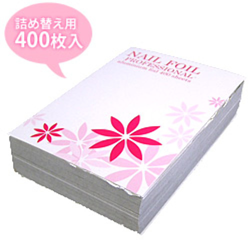 AIVIL(アイビル):ネイルホイル(詰め替え用)/400枚入り $