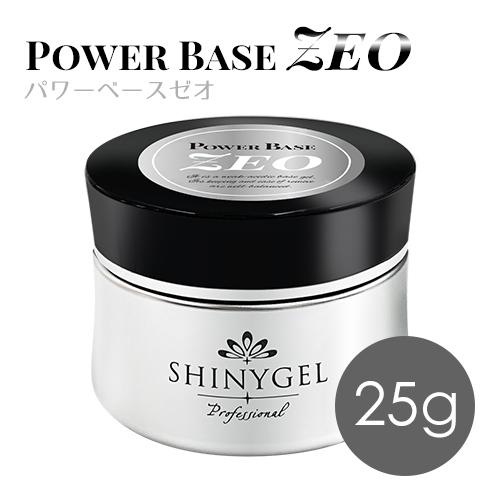 ★SHINYGEL Professional: パワーベースZEO(ゼオ)25g (シャイニージェルプロフェッショナル) $