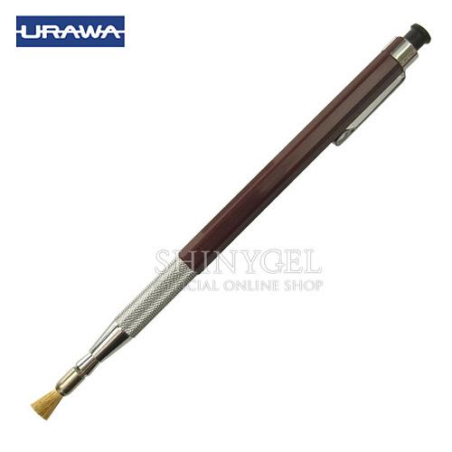 URAWA(ウラワ):ビットクリーナーブラシセット(アタッチメント メンテナンス)(E2611ST)