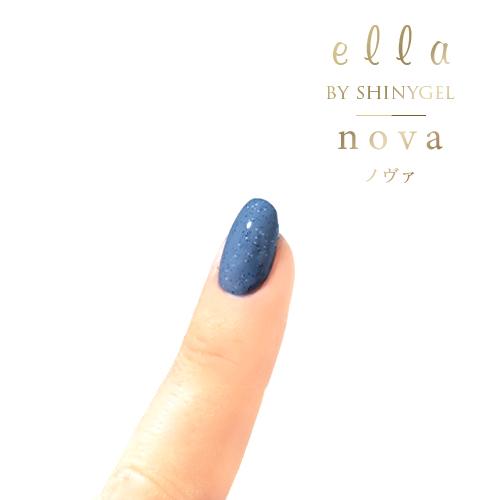 ella BY SHINYGEL nova:カラージェル 1025 ブルーサンド(エラバイシャイニージェルノヴァ)[UVLED対応○] $