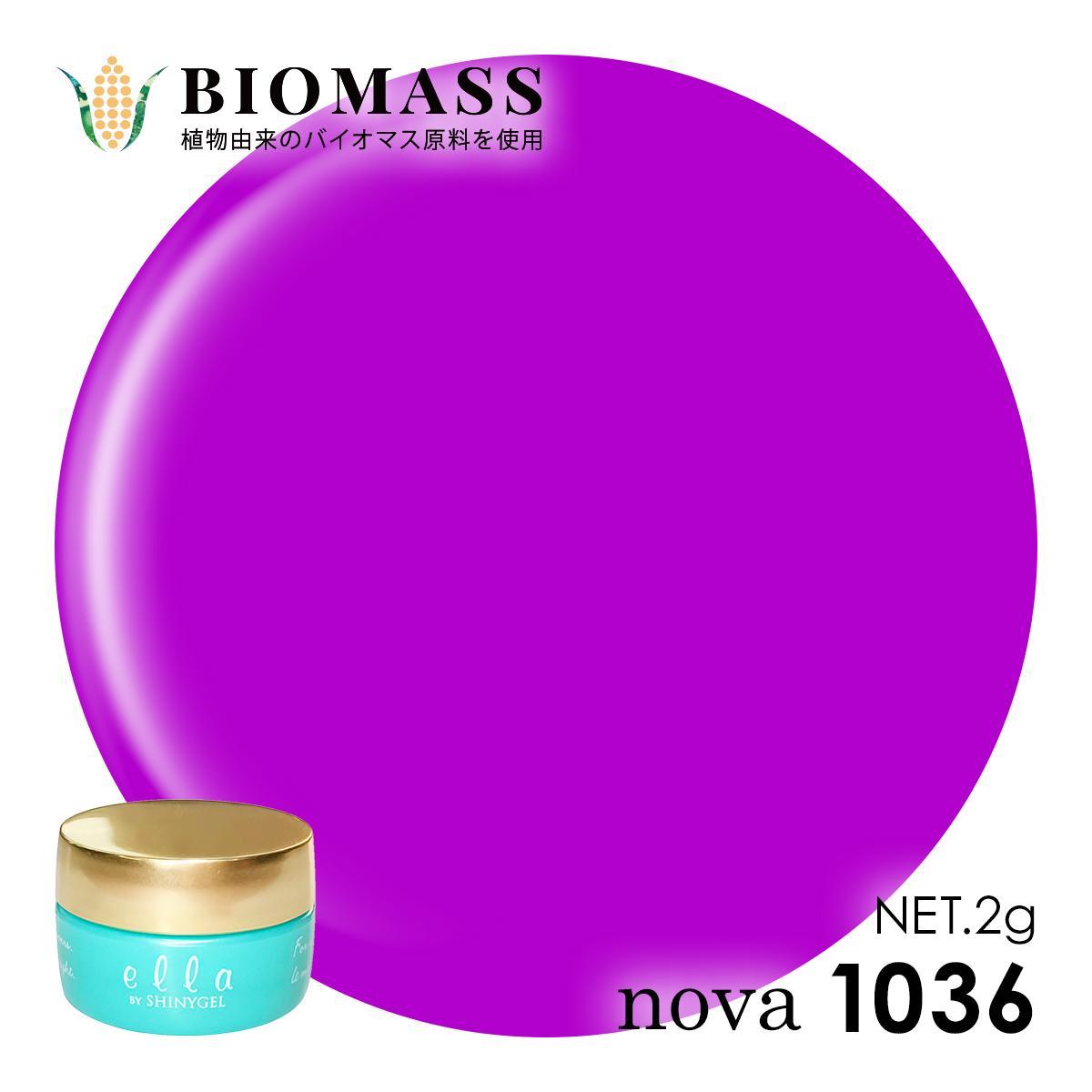 ella BY SHINYGEL nova:カラージェル 1036 ネオンパープル(エラバイシャイニージェルノヴァ)[UVLED対応○] $