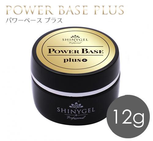 【モチUP】SHINYGEL Professional:パワーベースplus(パワーベースプラス)/12g (シャニージェルプロフェッショナル) $