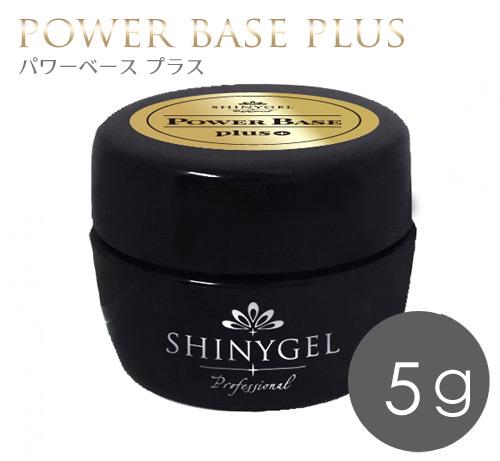 【モチUP】SHINYGEL Professional:パワーベースplus(パワーベースプラス)/5g (シャニージェルプロフェッショナル) $