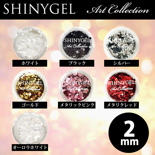 ≪Made in Japan≫ SHINYGEL Nail Art Collection / Hologram Round <Standard Color / Metallic Color>1mm 2mm ge