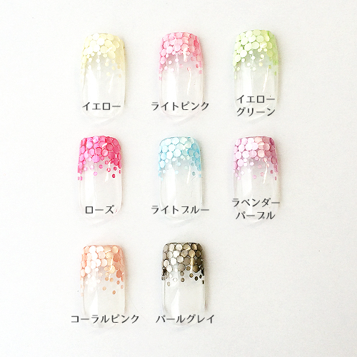 ≪Made in Japan≫ SHINYGEL Nail Art Collection / Hologram Round <Pearl Color>1mm 2mm gel nail art parts