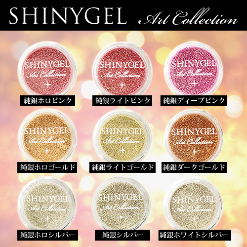 ≪Made in Japan≫ SHINYGEL Nail Art Collection / Lame Glitter <Sterling-silver Color> gel nail art parts