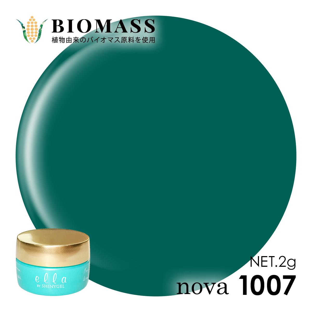 ella BY SHINYGEL Nova Color Gel 2g / 1007 Green Wood