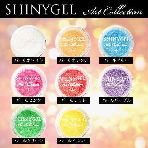 ≪Made in Japan≫ SHINYGEL Nail Art Collection / Lame Glitter <Pearl Color> gel nail art parts