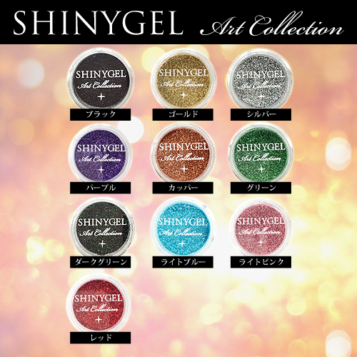 ≪Made in Japan≫ SHINYGEL Nail Art Collection / Lame Glitter <Metallic Color> gel nail art parts