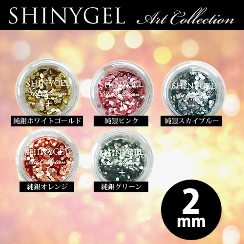 ≪Made in Japan≫ SHINYGEL Nail Art Collection / Hologram Round<Sterling-silver Color>1mm 2mm