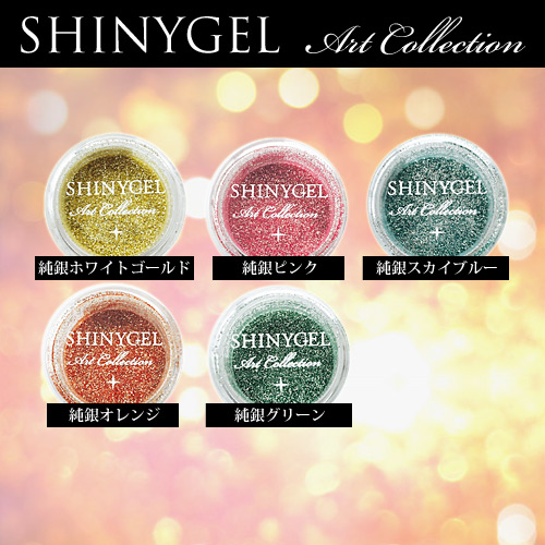 ≪Made in Japan≫ SHINYGEL Nail Art Collection / Lame Glitter <Sterling-silver Color2> nail art parts