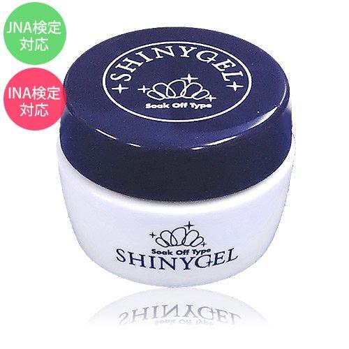 【発売以来根強い人気】SHINYGEL:クリア<通常タイプ> 18g 爪を傷めない ジェルネイル クリアジェル(シャイニージェル)(JNA/INA検定対応)[UV/LED対応○] $