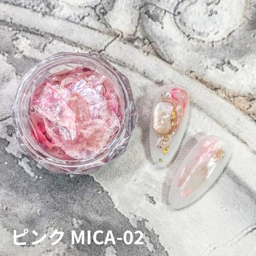 CK極薄大判マイカ(MICA)