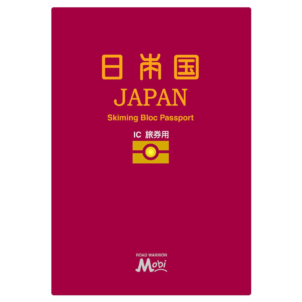 MB07 スキミングブロック非接触ICパスポートカード [ROAD WARRIOR]