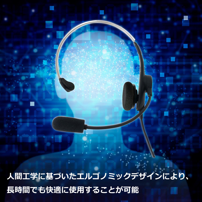 SW-H1 軽量片耳ヘッドセット [城下工業]