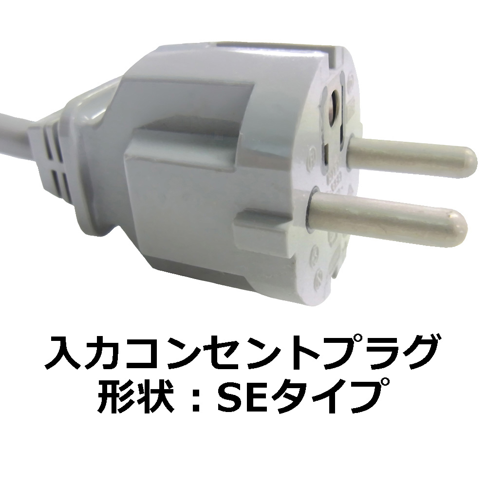 PAL-1500EP 海外用 1500W 変圧器 ダウントランス [スワロー電機]