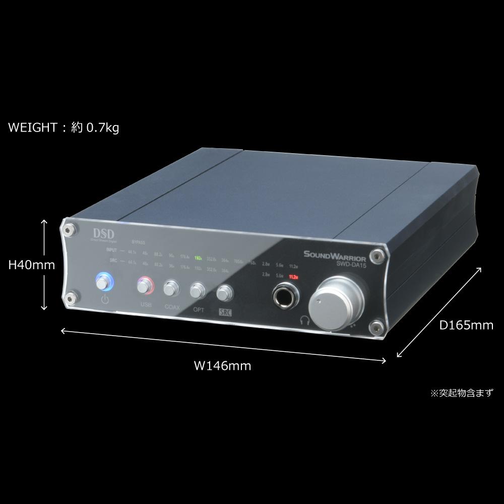 SWD-DA15 高機能USB D/Aコンバーター[城下工業]