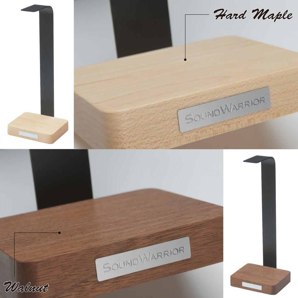 SWA-HPS ヘッドホンスタンド | ハードメープル ウォールナット 木製 無垢材 [SOUND WARRIOR]