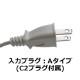 SU-1000 海外国内用 1000W 変圧器  アップダウントランス [スワロー電機]
