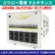 SU-1500-DN 海外国内用 1500W 変圧器  アップダウントランス(二重梱包仕様) [スワロー電機]