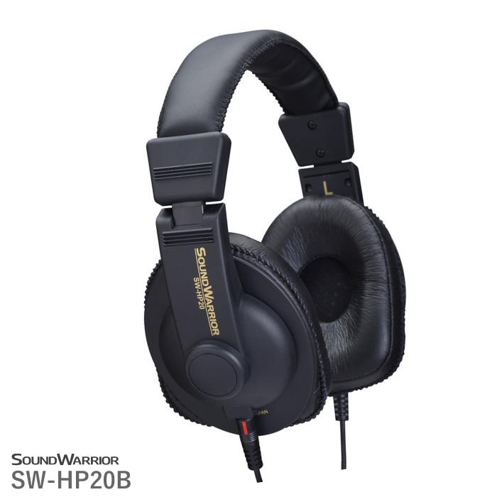 SW-HP20-B リスニングユース・ヘッドホン [城下工業]