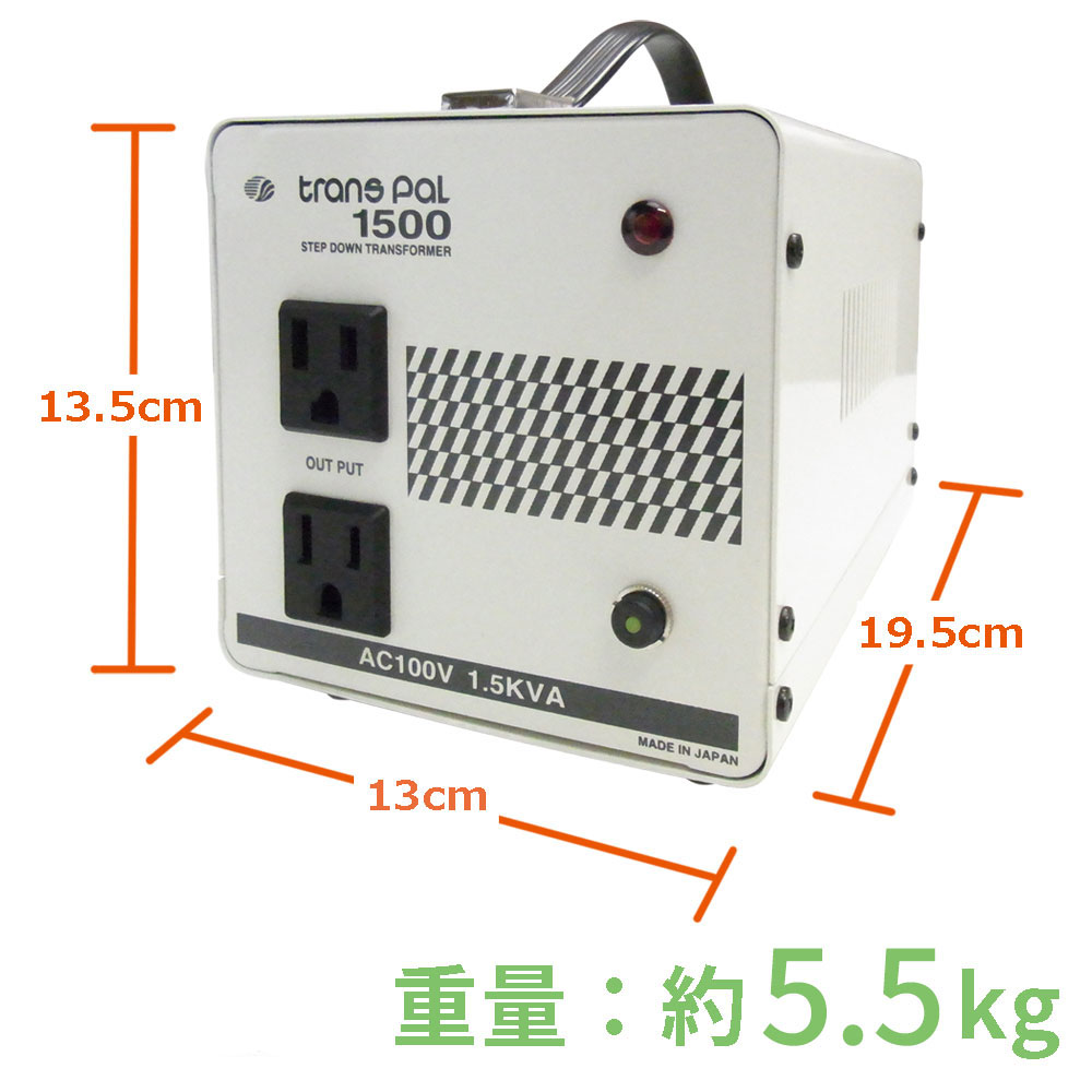 PAL-1500AP 海外用 1500W 変圧器  ダウントランス [スワロー電機]