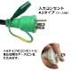 UP-300 国内用 3000W 変圧器  アップトランス [スワロー電機]