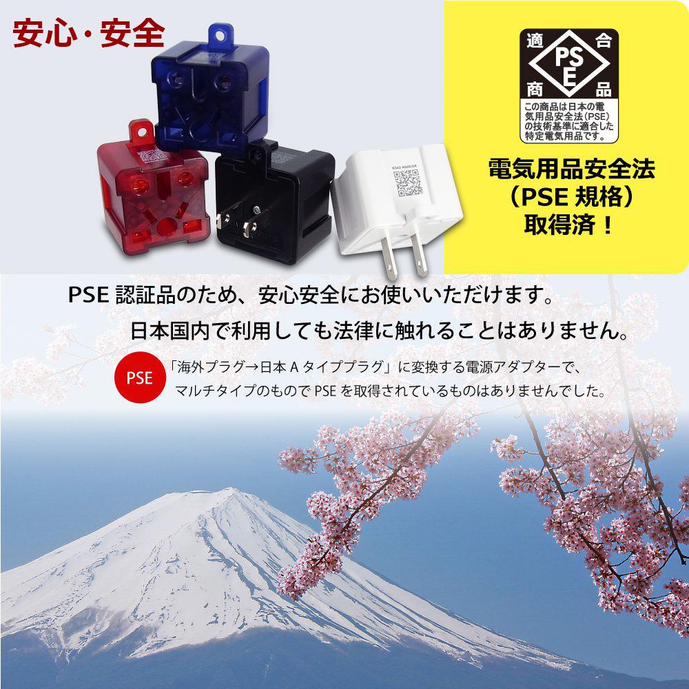 RWG125 日本国内用 マルチ電源変換アダプタRenCon!(レンコン13A) [ROAD WARRIOR]
