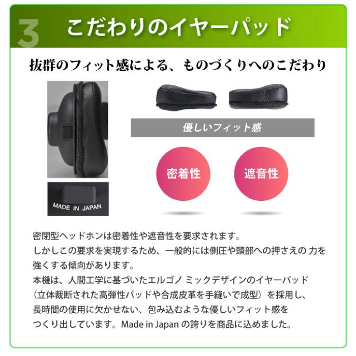 【直販ショップ限定特典付】SW-HP10s-SD モニターユース・ヘッドホン [城下工業]