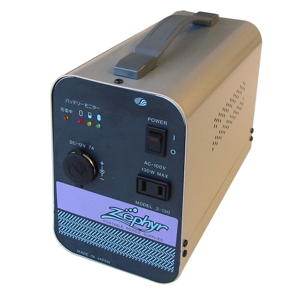 Z-130 ポータブル電源 130VA(W) バッテリー内蔵 [スワロー電機]