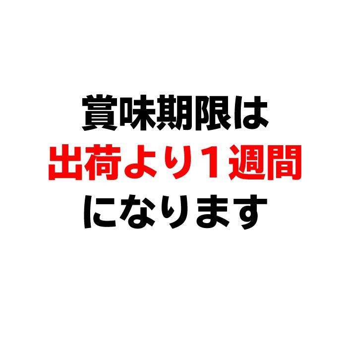 南マグロ3種1kgお買い得セット【冷凍】