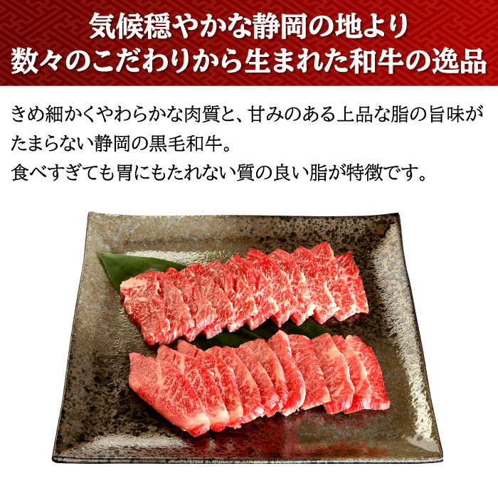 黒毛和牛 カルビ焼肉セット 500グラム