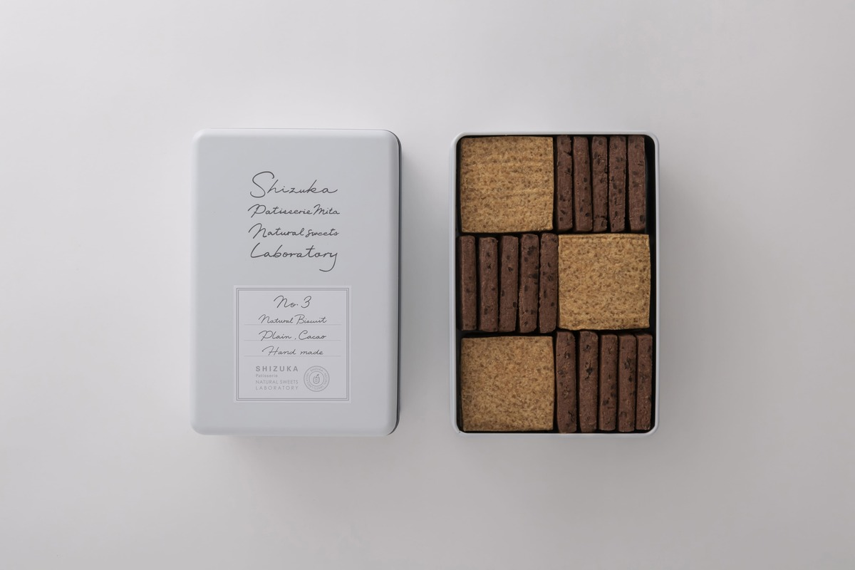 No. 3 Natural Biscuit