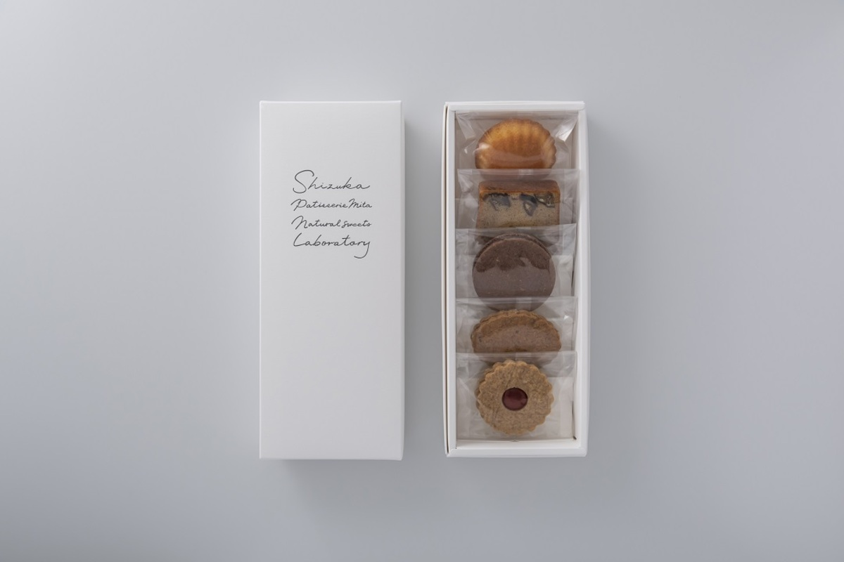 No. 25 Natural sweets box for Autumn