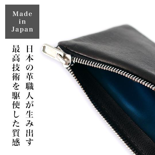 本革小銭入れ ブラック グレー 日本製 おしゃれ 牛革 ギフト メンズ レディーズ シンプル ミニポーチ ENVELOPE CASE EXTRA SMALL