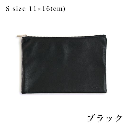 本革ポーチSサイズ ブラック グレー 日本製 おしゃれ 牛革 ギフト メンズ レディーズ シンプル 小物入れ ENVELOPE CASE SMALL