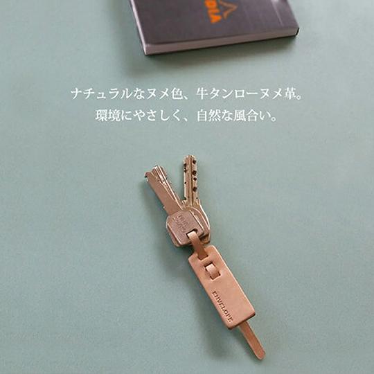 金属を使わない本革キータグ ブラック レッド ベージュ 日本製 おしゃれ 牛革 ギフト メンズ レディーズ シンプル キーホルダー  ENVELOPE KEY HOLDERK