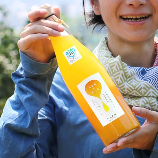 静岡みかんそのまんま100%ジュース ストレート お取り寄せ 自家栽培 完熟みかん使用 完全無添加 防腐剤不使用 720ml 1本