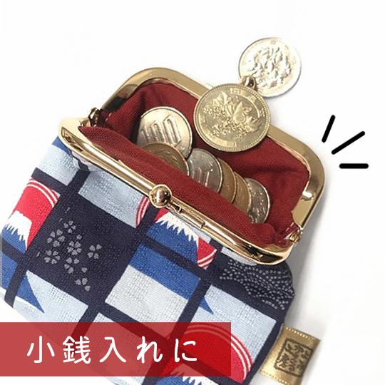 富士山柄がま口カードケース 数量限定 特別価格 コインケース 小銭入れ リメイク作家 手作り 買って応援 和柄 全6柄