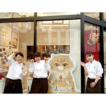 静岡抹茶チーズケーキ 4号 お取り寄せスイーツ ギフトや手土産にも チーズケーキ専門店 濃厚 まろやか すずとら 3~4人用 ホールケーキ 直径12㎝ 冷凍